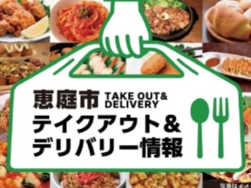 Reatta Eats with めもる