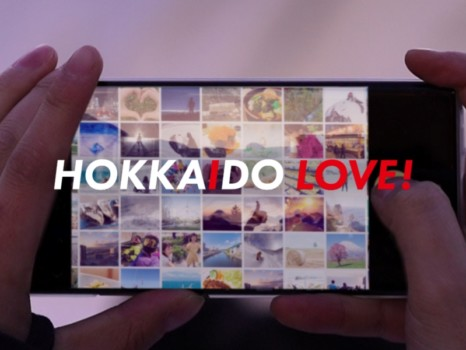HOKKAIDO LOVE!プロジェクト