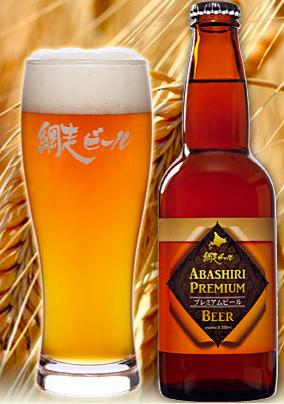 ABASHIRIプレミアムビールの画像