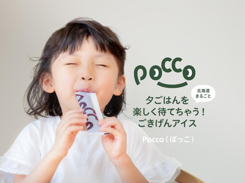 Pocco
