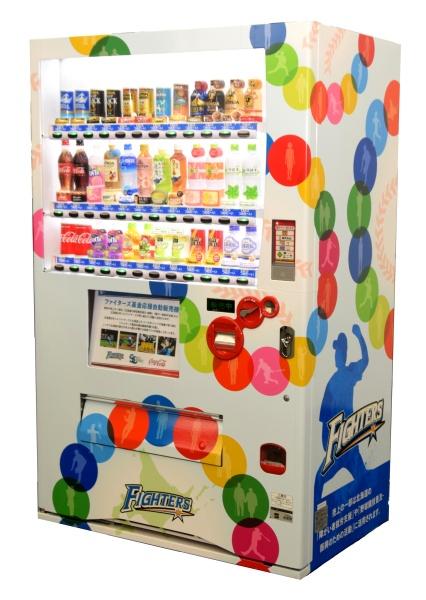 ファイターズ基金応援自動販売機