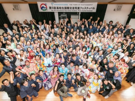 高校生国際交流写真フェスティバル