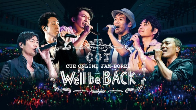 『CUE ONLINE JAM-BOREE 〜We'll be back〜』