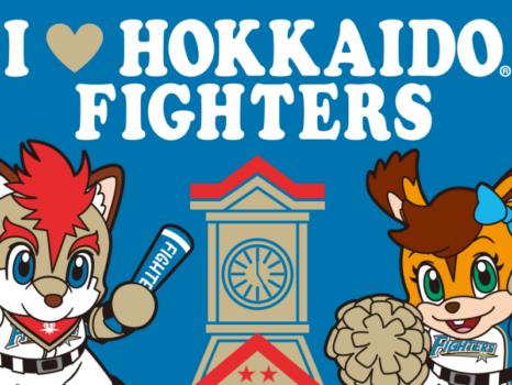 『I(ハート) HOKKAIDO』デザイン