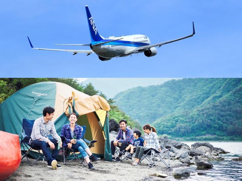 飛行機で行くキャンプ