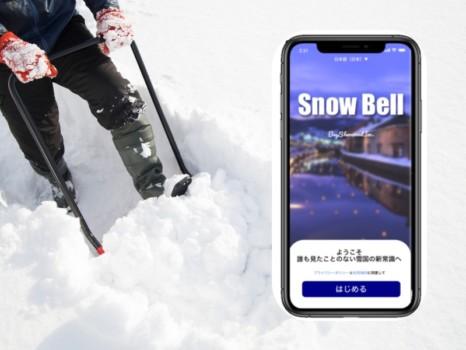 Snow Bell