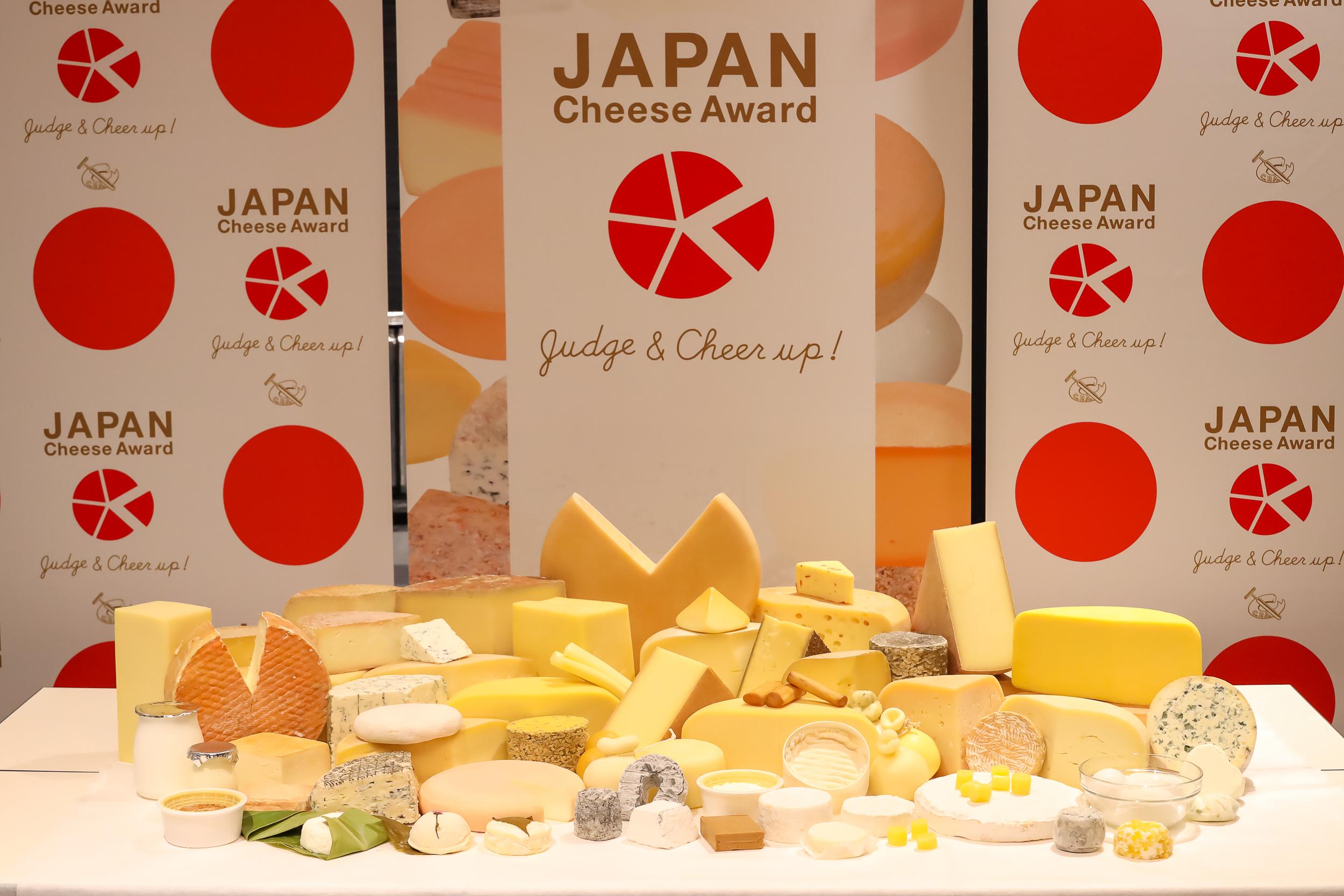 チーズプロフェッショナル協会