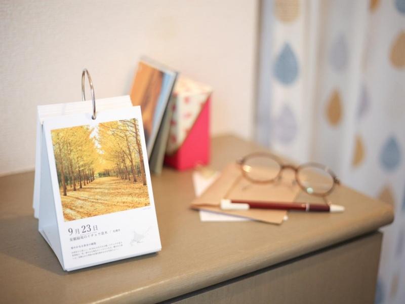 365日 北海道 絶景日めくりカレンダー
