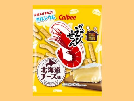 かっぱえびせんチーズ味