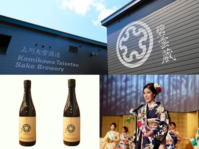 酒造、日本酒、松井詩さん