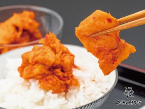 『キタノセレクション 鮭キムチ』盛り付け例