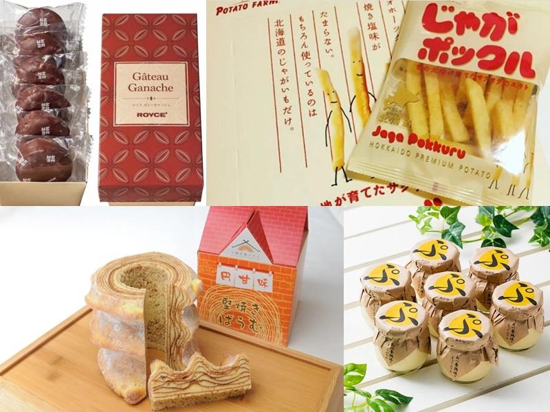 オンラインで購入できる北海道のお土産