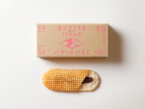 バターのいとこ あんバター