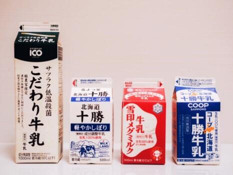 牛乳飲み比べ