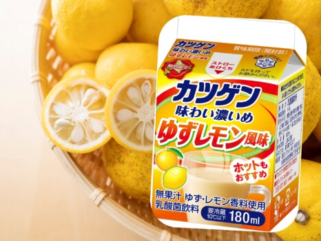 カツゲン 味わい濃いめ ゆずレモン風味