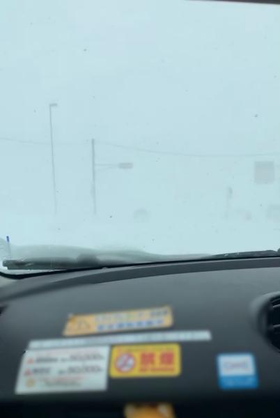 ホワイトアウト 冬 運転