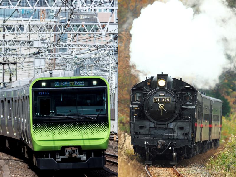 電車と汽車
