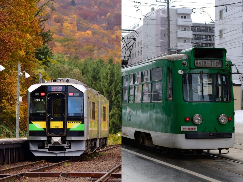 電車と路面電車