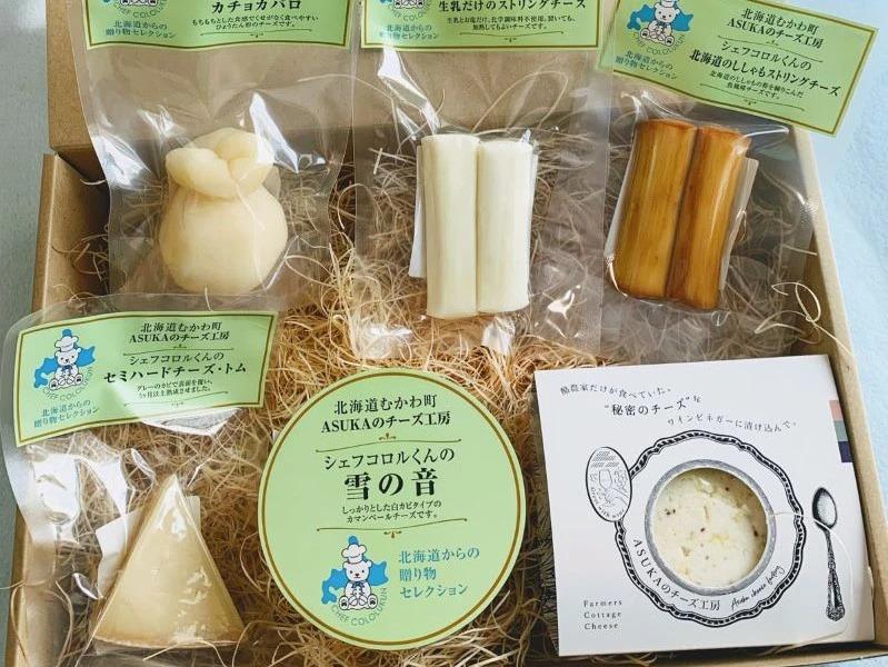 ASUKAのチーズ工房のチーズ