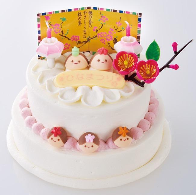 ■おうちでデコっちゃおう!ひなまつりケーキ【数量限定】