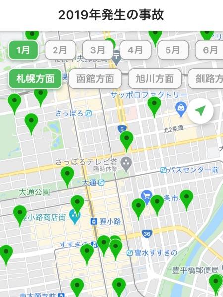 過去の事故を示したマップ