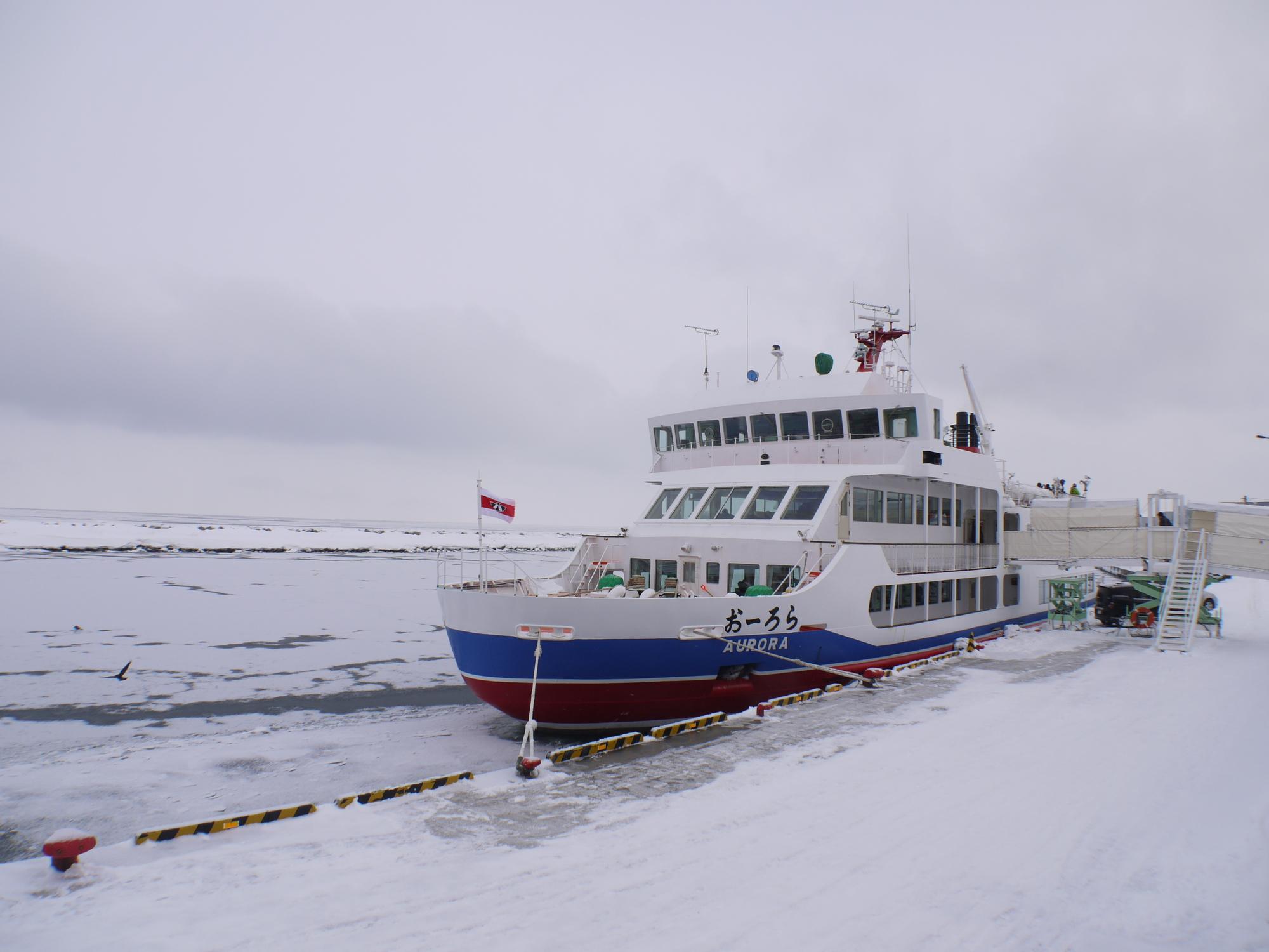 オホーツク海 流氷クルーズ