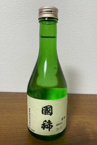 國稀 日本酒