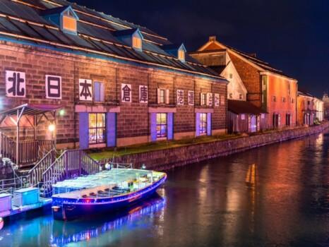 《北海道》小樽運河の夜景