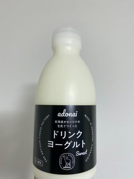 アドナイ 飲むヨーグルト