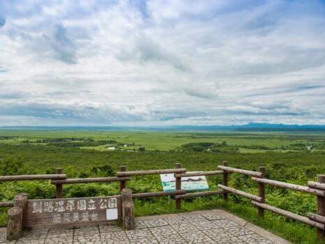 釧路湿原 細岡展望台からの眺め
