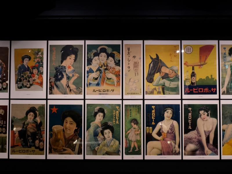 サッポロビール博物館 広告
