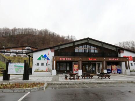 北海道 道の駅 うたしないチロルの湯
