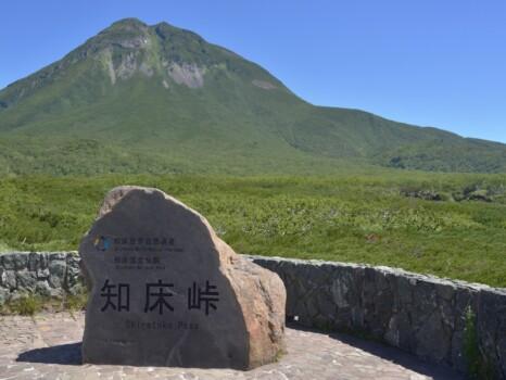 夏の知床峠から見た羅臼岳(北海道・知床)