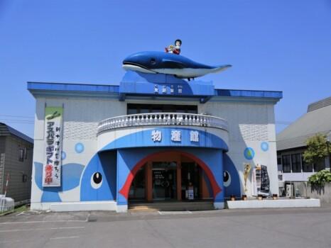 新十津川物産館(北海道新十津川町)