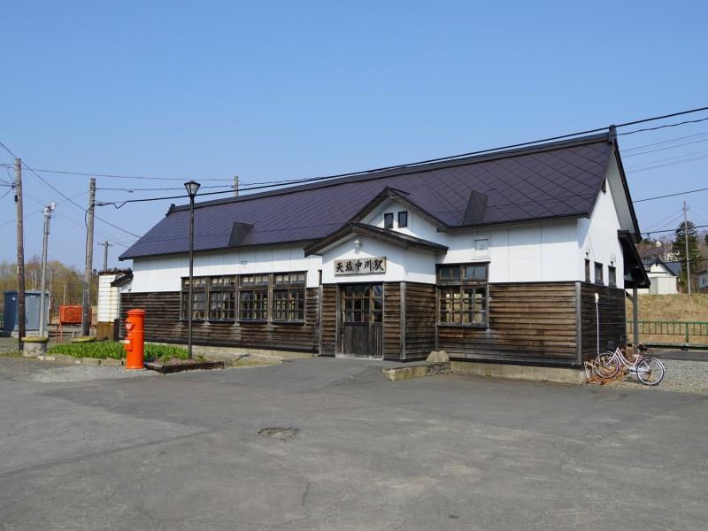 天塩中川駅(宗谷本線)
