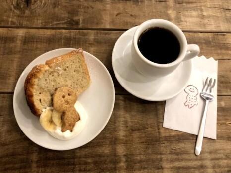コーヒー バナナシフォン