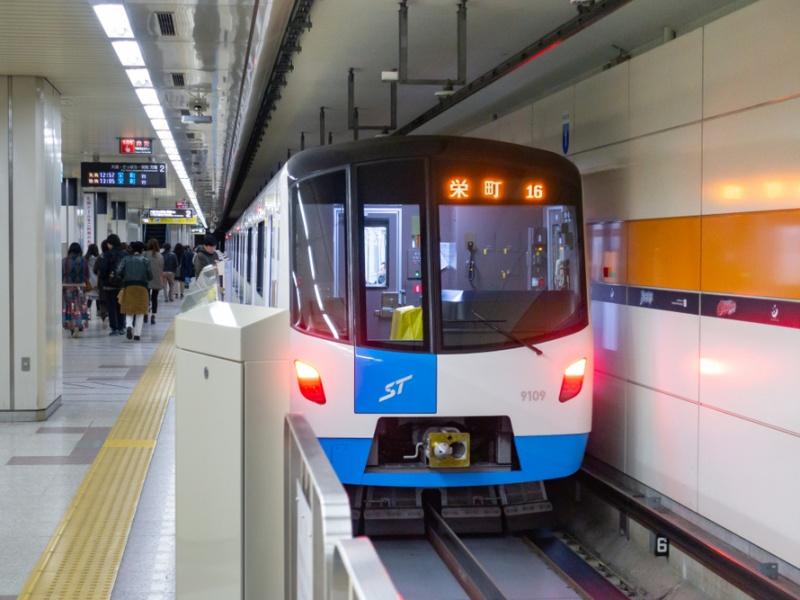 札幌地下鉄