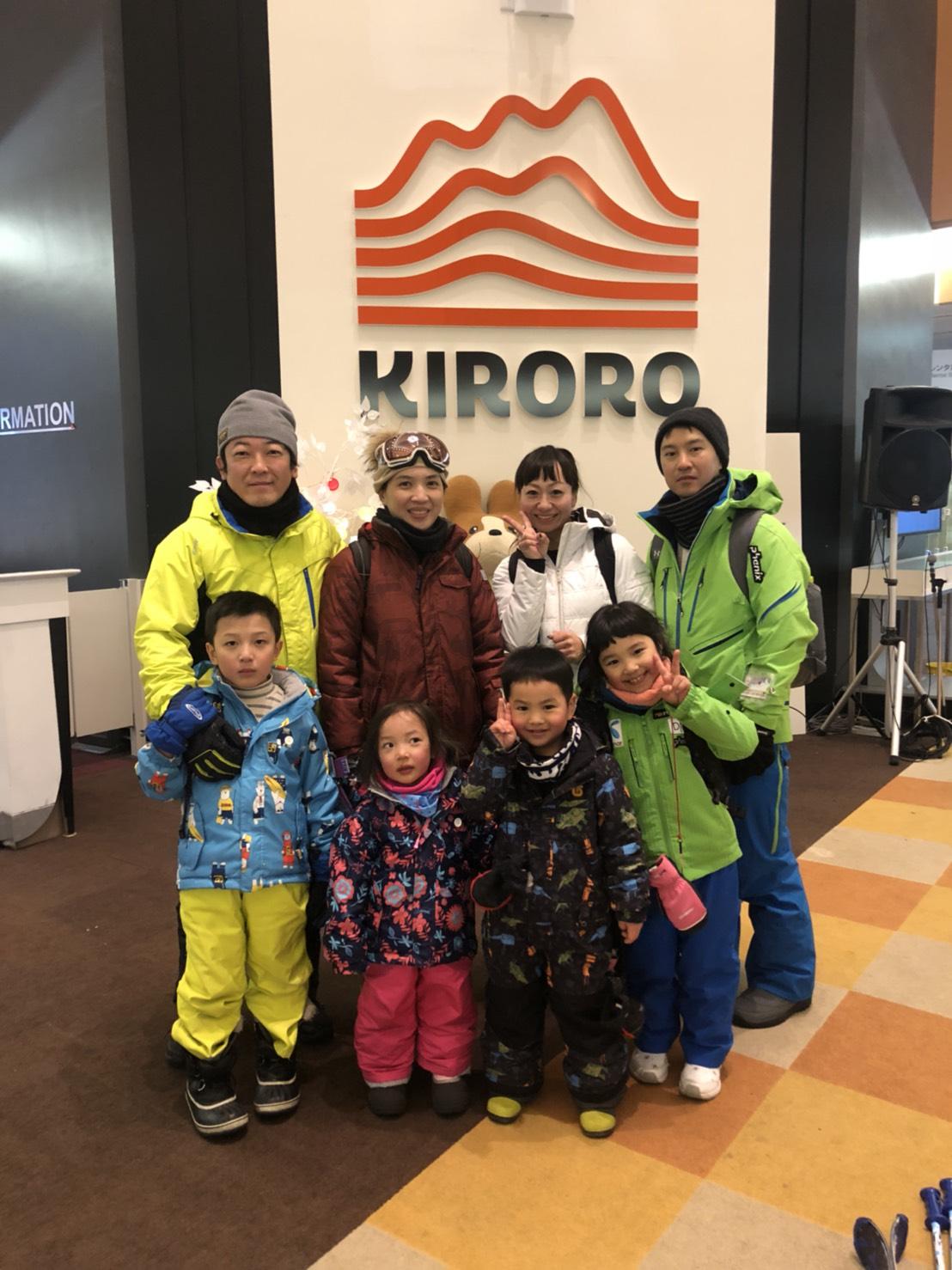 冬場の週末は家族で「キロロリゾート」へ