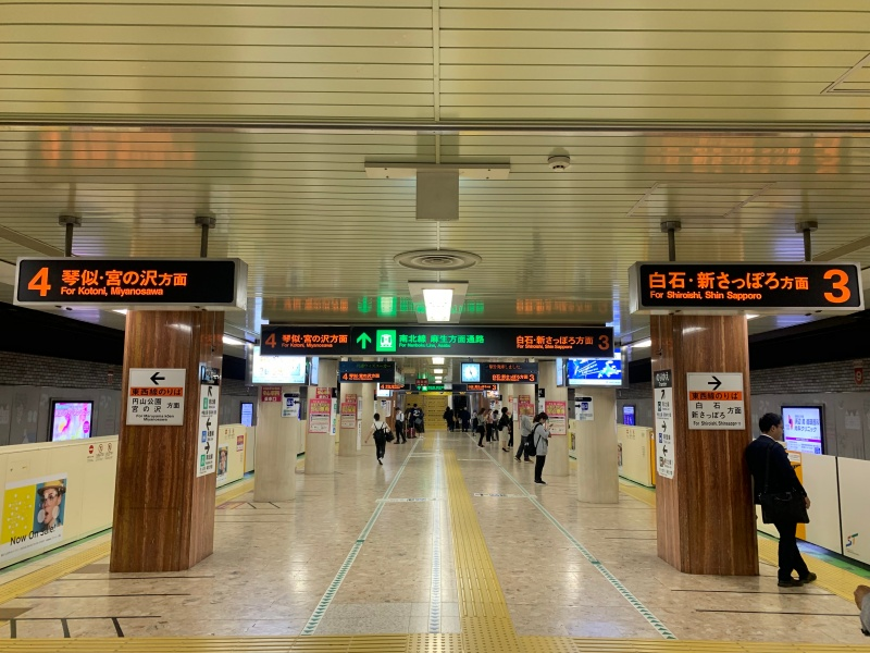Sapporo city :Japan: July 1 2019 : Direction and information signs in Odori Subway Station . Sapporo city Hokkaido Province