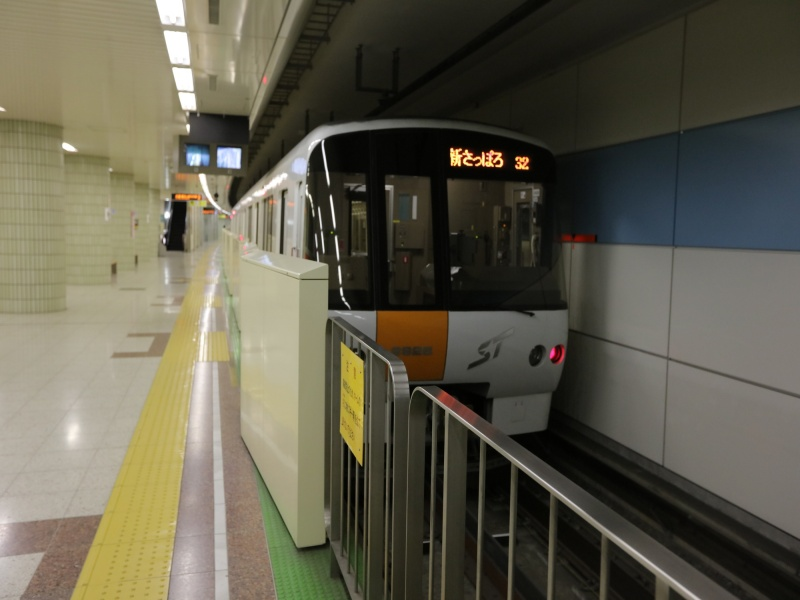 the subway in Sapporo downtown, 2017