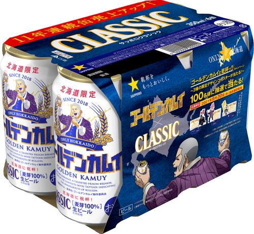 白石缶2021