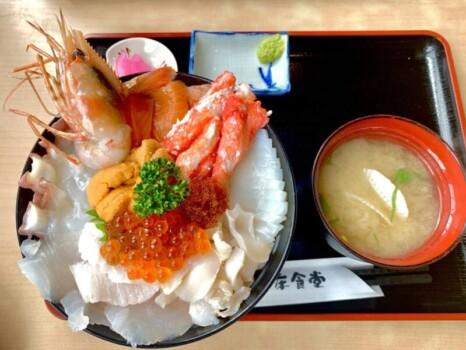 前浜海鮮丼