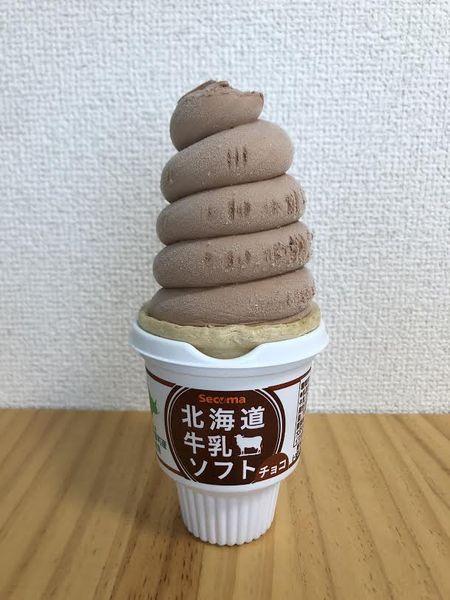 北海道牛乳ソフトチョコ