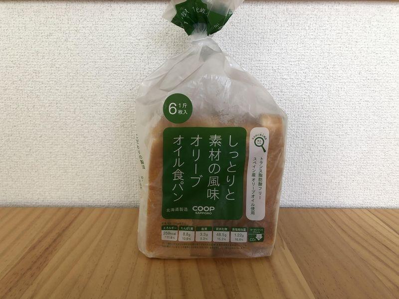 『しっとりと素材の風味オリーブオイル食パン』