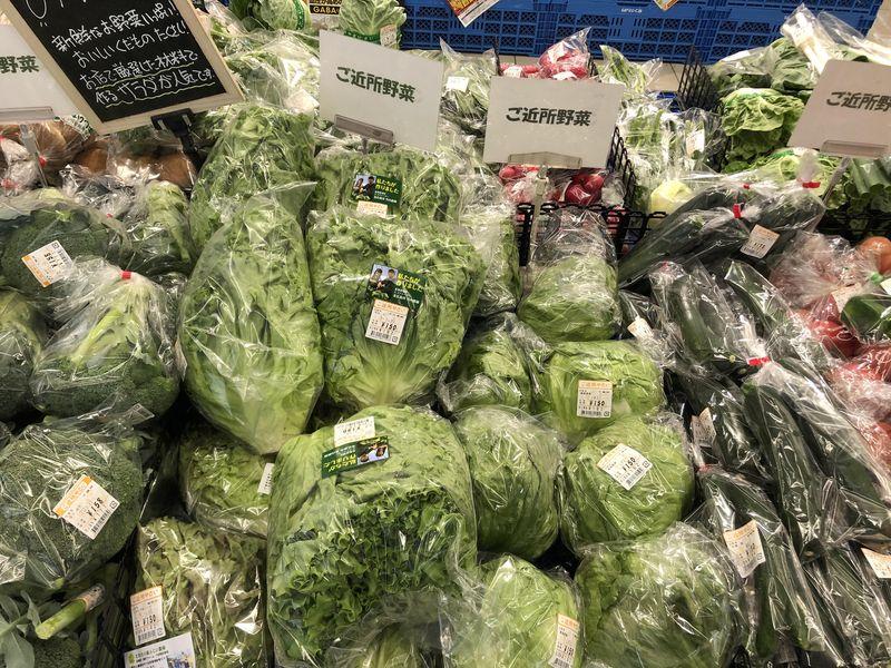 『ご近所野菜』