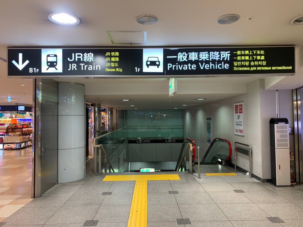 Chitose city /Japan:July 4 2019:Direction signs and information in JR Hokkaido Chitose train station .