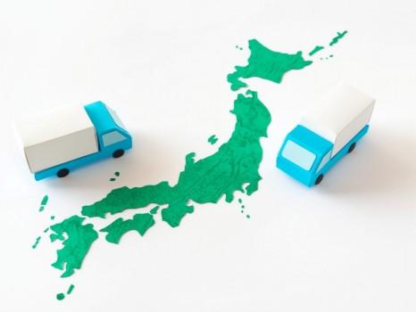 トラック 日本地図 物流 引っ越し 宅配 転居 流通 移動