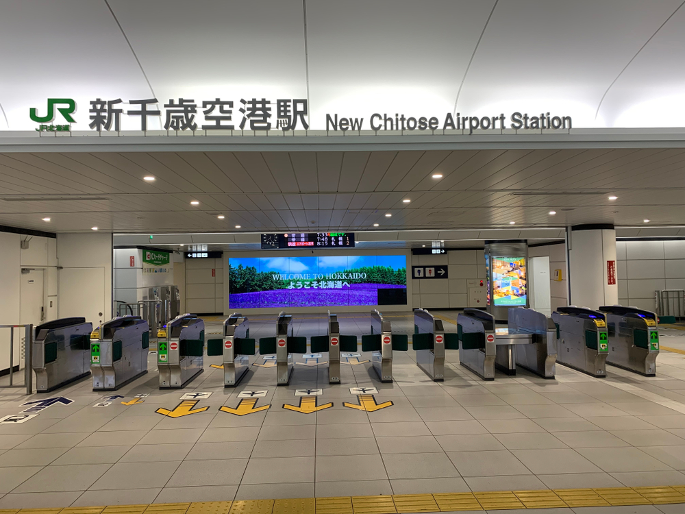 Hokkaido Province /Japan : June 14 2019: View of New Chitose Airport train station and information signs
