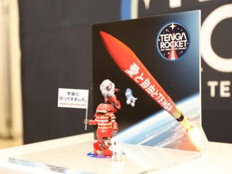 宇宙から帰還したTENGAロボ