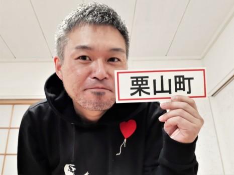高橋毅さん